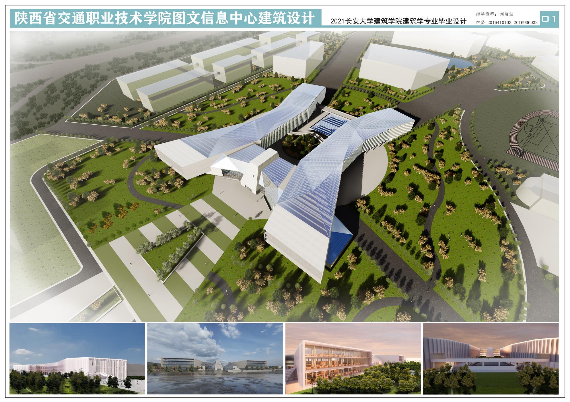 长安大学建筑学院2021毕业设计系列展 004